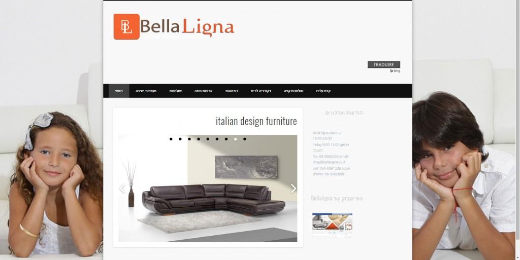 bellaligna